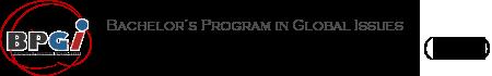 地球規模課題学位プログラム